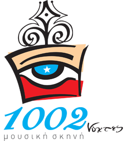 1002nyxtes.gr